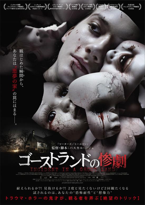 http://piacinema2.xtwo.jp/contents/google/flyer/177656.jpg